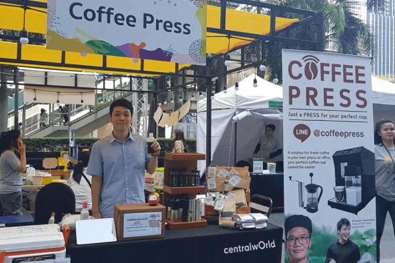 Blog Coffee Press