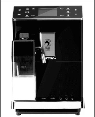 เครื่องชงกาแฟอัตโนมัติ เครื่องชงกาแฟออโต้ สำหรับใช้ในบ้าน