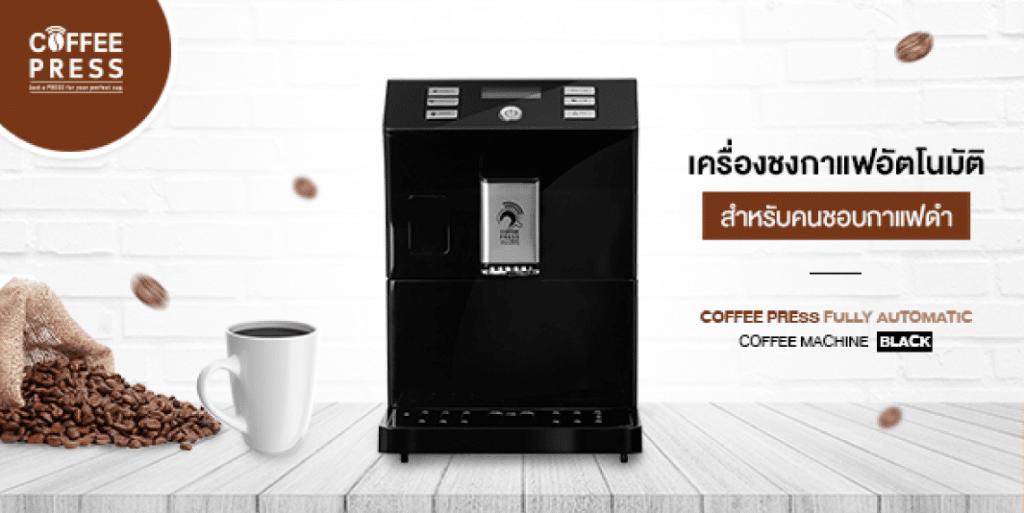 เครื่องชงกาแฟดำ เครื่อง espresso