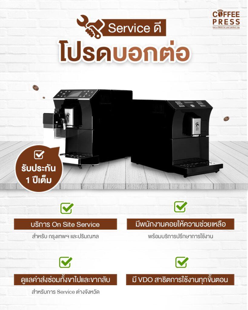 Service Coffee